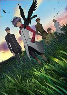 Watch Hakkenden: Eight Dogs of the East Online