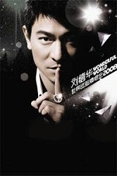 Andy Lau – Wonderful World Concert Tour Shanghai