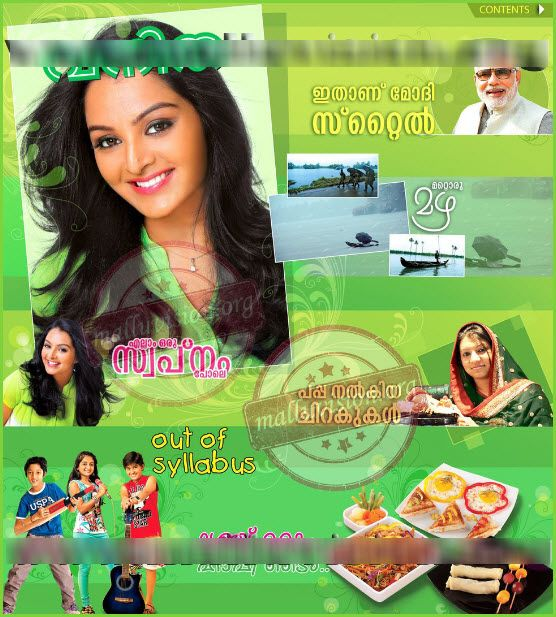 Vanitha Magazine : 1 - 14 June 2014