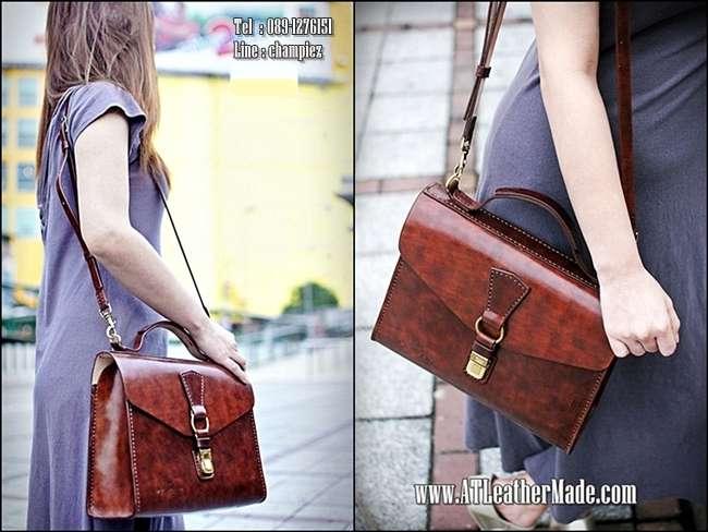 กระเป๋าถือผู้หญิง