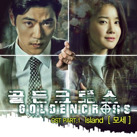 Golden Cross /// OST /// Dizi M�zikleri