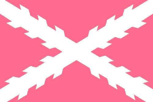 [Image: rosearrowboostersflag.jpg]