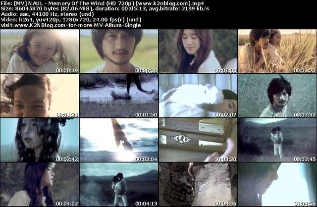 [MV] NAUL - Memory Of The Wind (HD 720p Youtube)