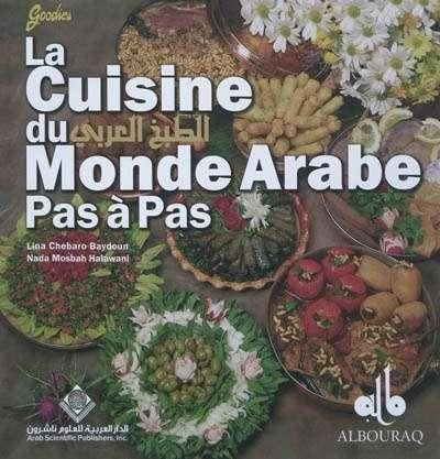 La Cuisine du Monde Arabe