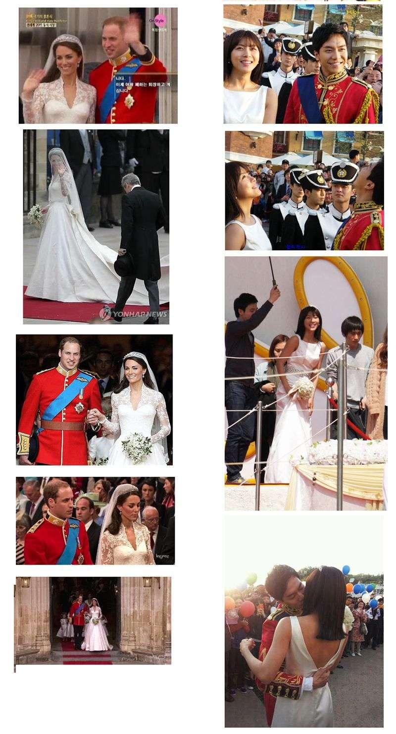 British Royal Wedding vs South Korean Royal Engagement ... - photo #43