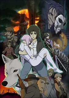 Watch Wolf's Rain Online