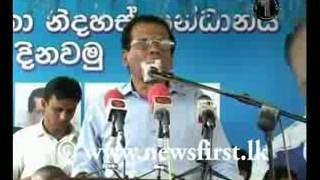 I will respond to the statement made by Ranil, says Maithripala Sirisena   - lankatv 05.08.2012 - Si