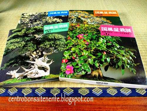 Centro bonsai tenerife libros usados de la kokufu bonsai - Libros sobre bonsai ...