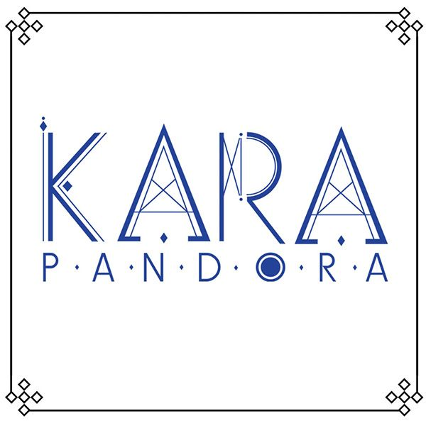 KARA - PANDORA [5th Mini Album]