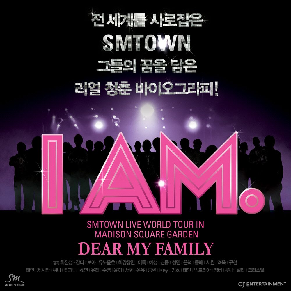 [Single] SM TOWN   Dear My Family (I AM. OST)