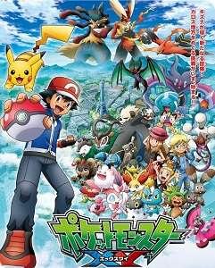Pokemon: Bửu Bối Thần Kỳ 18
