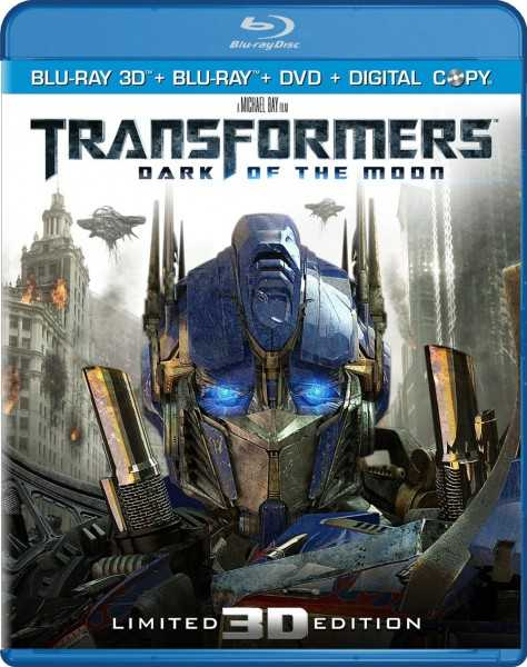 Transformers 3 - Limited 3D Edition (2011) BluRay Full 3D TrueHD ENG DD ITA Sub DDN