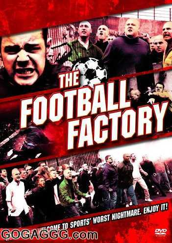 The Football Factory | ფეხბურთის ფაქტორი (ქართულად)