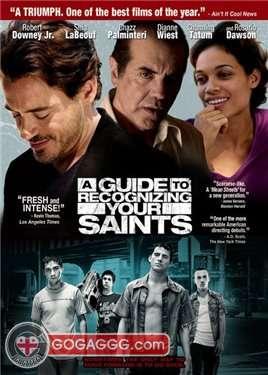 A Guide to Recognizing Your Saints | სახელმძღვანელო წმინდანთა საძიებლად (ქართულად)