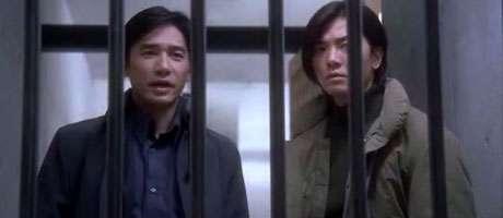 Tokyo Raiders (2000)
