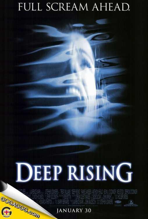 Deep Rising | ამოსვლა სიღრმიდან (ქართულად)