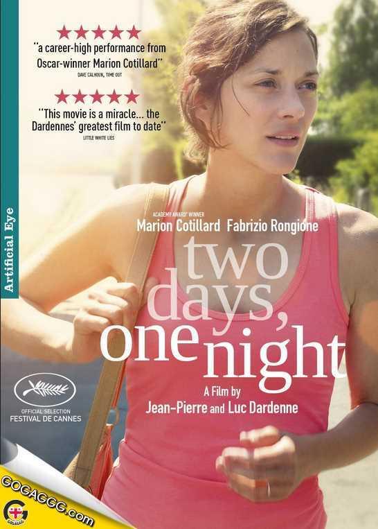 Two Days, One Night | ორი დღე, ერთი ღამე (ქართულად)
