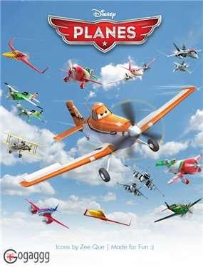 Planes | თვითმფრინავები (ქართულად)