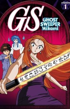 Watch Ghost Sweeper Mikami (Sub) Online