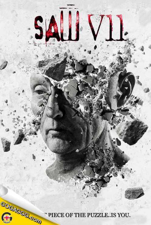 Saw 3D: The Final Chapter | ხერხი 7