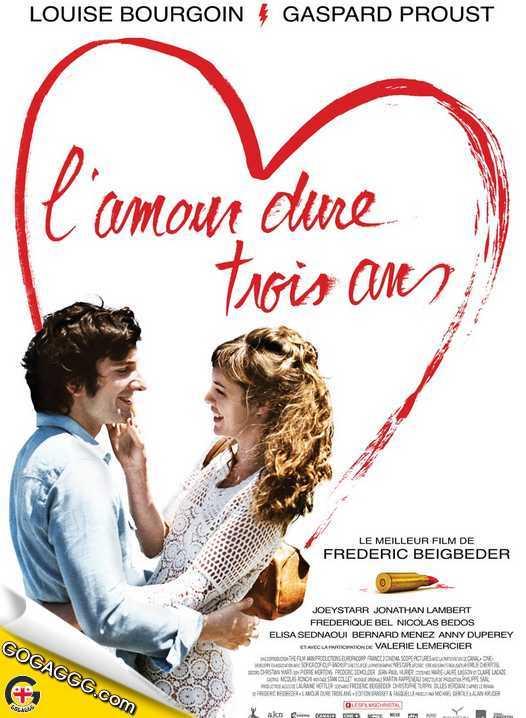 L'amour dure trois ans | სიყვარული სამი წელი ცოცხლობს (ქართულად)