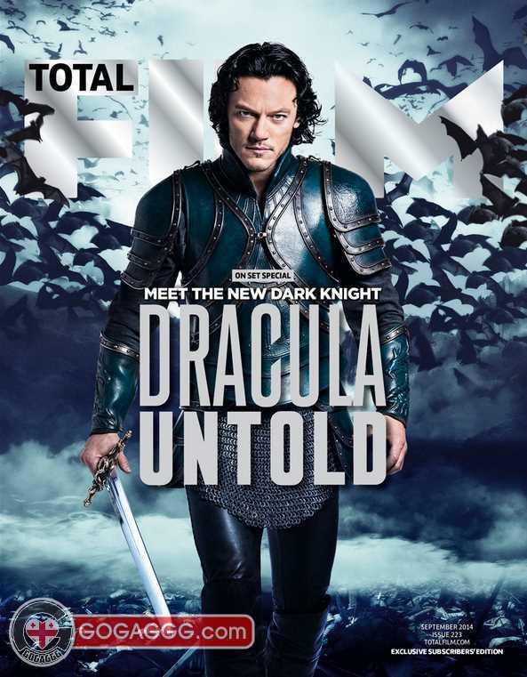 Dracula Untold | დრაკულა (ქართულად)