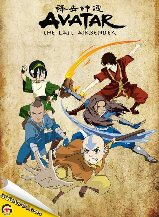 The Legend of Korra | ავატარი: ლეგენდა კორაზე (ქართულად)