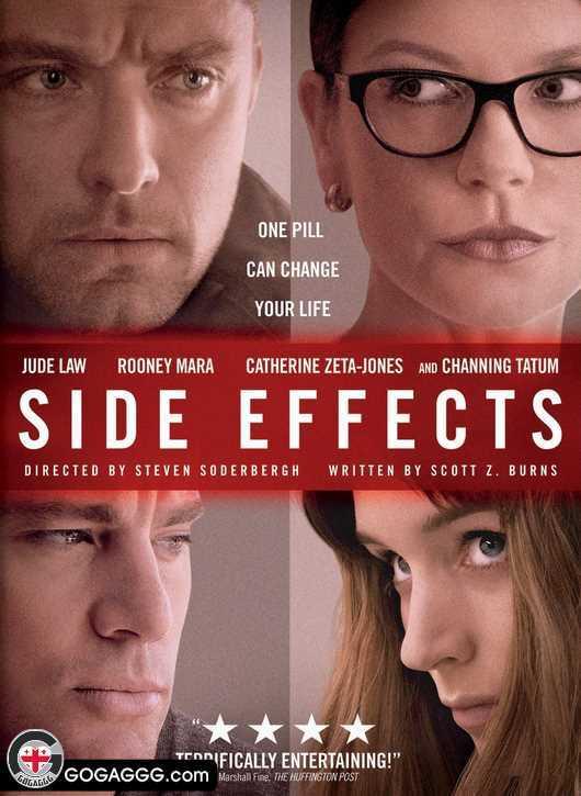 Side Effects | გვერდითი მოვლენა (ქართულად)