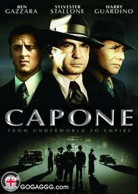 Capone | კაპონე (ქართულად) [EXCLUSIVE]