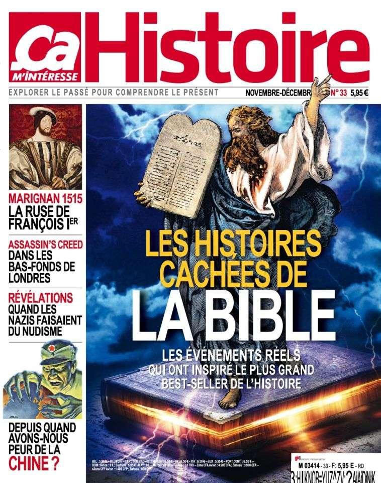 Ça M'intéresse Histoire 33 - Novembre-Décembre 2015