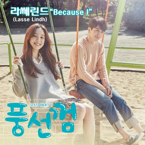 Lasse Lindh – Bubblegum OST Part.1 – Because I K2Ost free mp3 download korean song kpop kdrama ost lyric 320 kbps