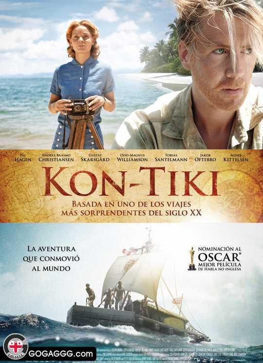 Kon-Tiki | კონ-ტიკი (ქართულად)