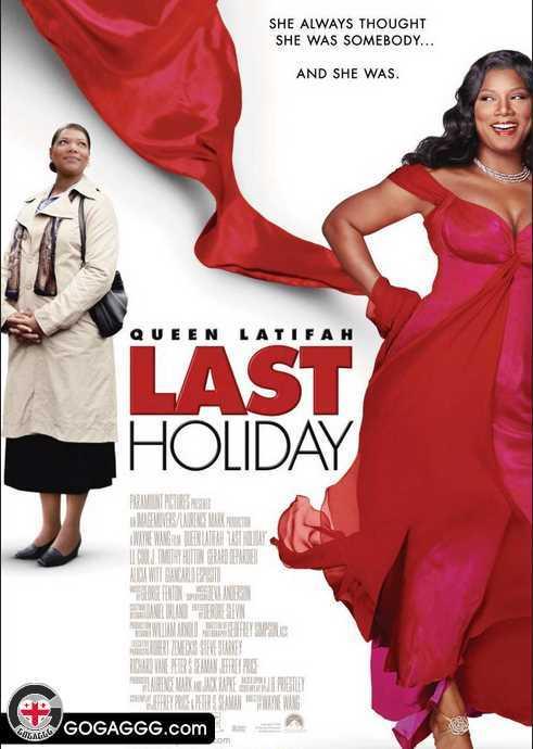 უკანასკნელი არდადეგები | Last Holiday