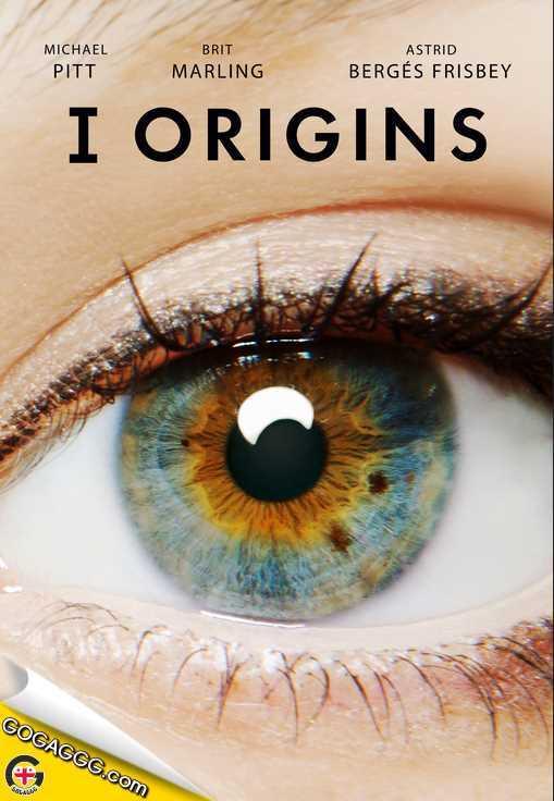 I Origins | მე დასაწყისი (ქართულად)