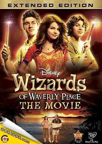 Wizards Of Waverly Place: The Movie | ჯადოქრები უეივერლიდან (ქართულად) [EXCLUSIVE]