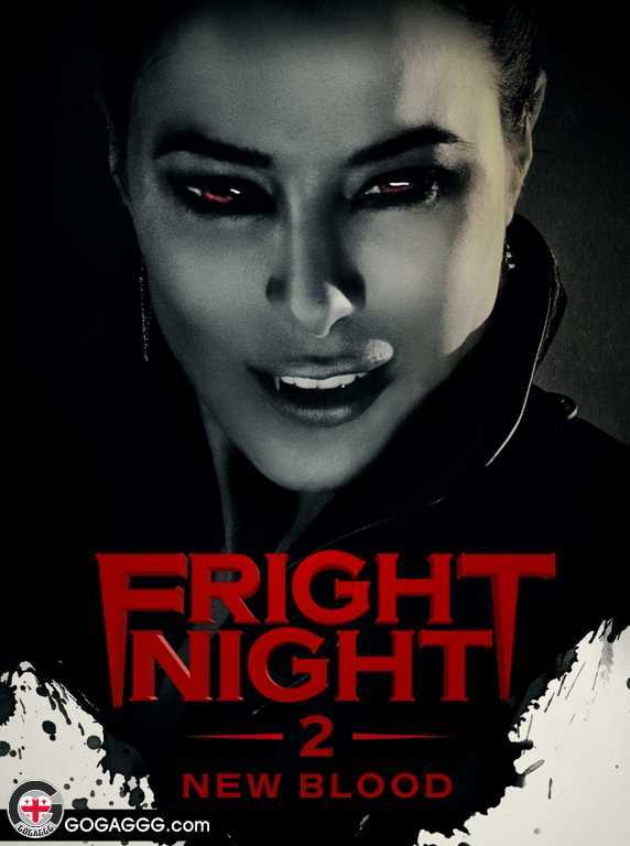 Fright Night 2   შიშის ღამე 2