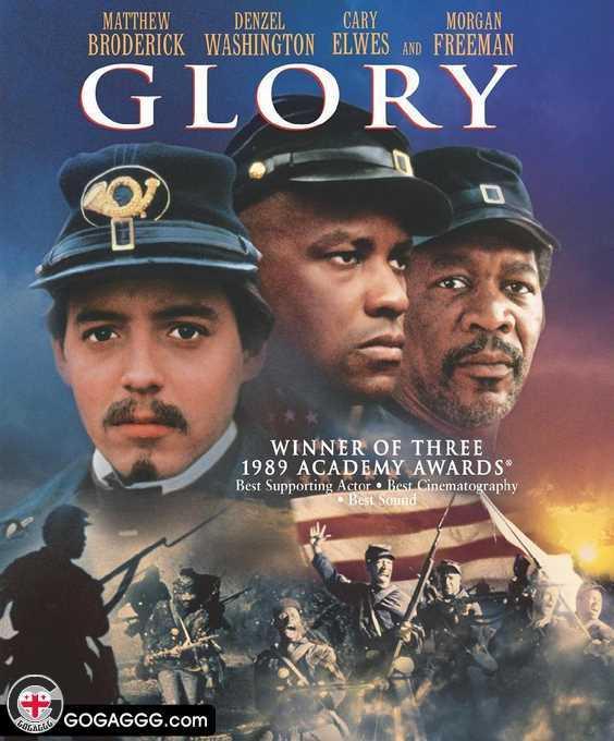 დიდება | Glory