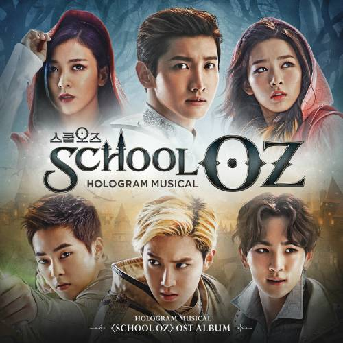 Max, Luna, Suho, Key, Xiumin, Seulgi, LeeTeuk – School OZ – Hologram Musical OST K2Ost free mp3 download korean song kpop kdrama ost lyric 320 kbps