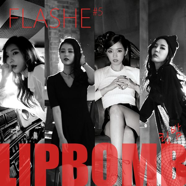 FlaShe – Lip Bomb K2Ost free mp3 download korean song kpop kdrama ost lyric 320 kbps