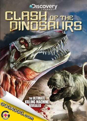 Clash of the Dinosaurs | დინოზავრების ბრძოლა (დოკუმენტური)