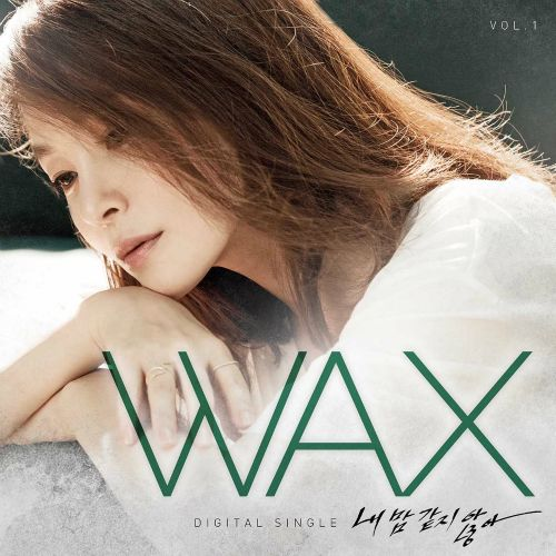 WAX – Not My Mind K2Ost free mp3 download korean song kpop kdrama ost lyric 320 kbps