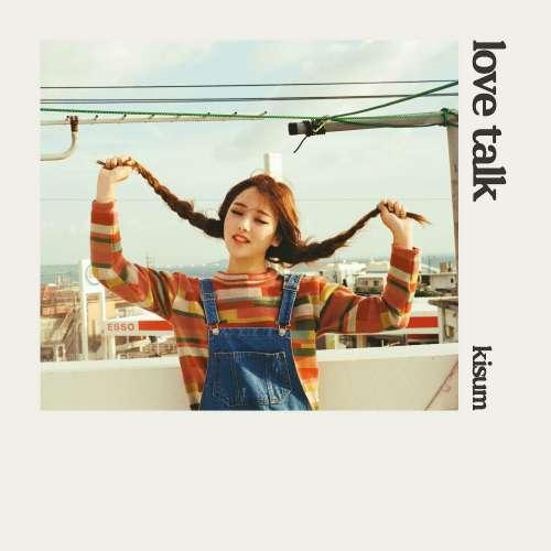 Kisum – Love Talk Feat. Hwasa (Mamamoo) K2Ost free mp3 download korean song kpop kdrama ost lyric 320 kbps