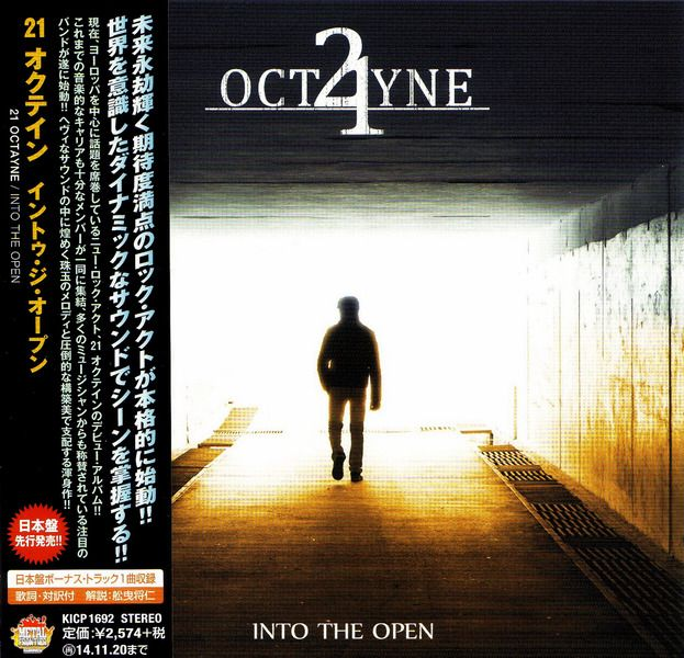 21Octayne - Into The Open (Japan Edition) (2014)
