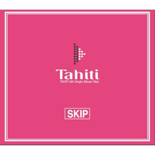 Download single tahiti 4th single album skip mp3 for Chambre 13 tahiti plage mp3
