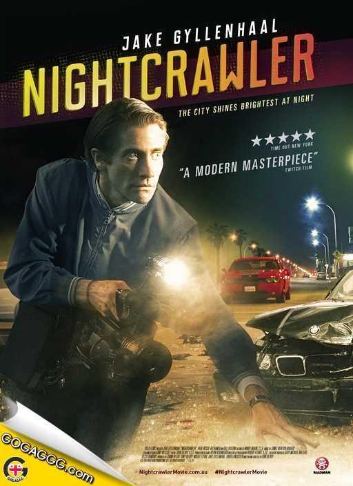 Nightcrawler | ღამის ქვეწარმავალი (ქართულად)
