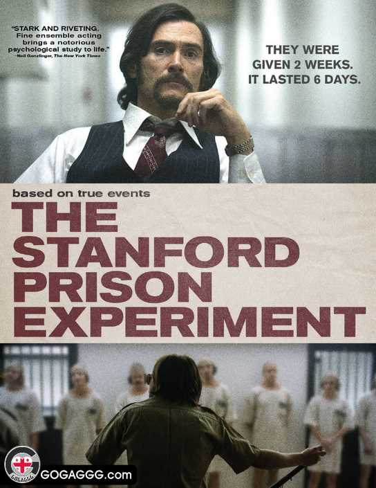 ციხის ექპერიმენტი სტენფორდში | The Stanford Prison Experiment  (ქართულად)