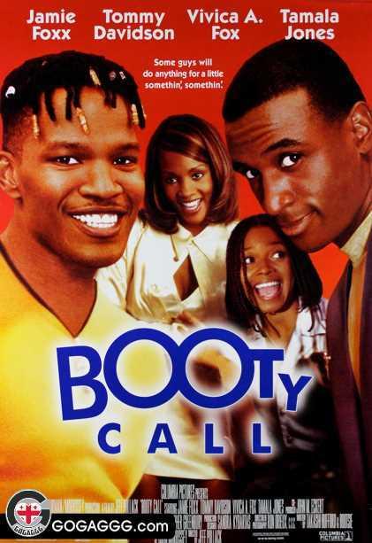 უსაფრთხო სექსი | Booty Call (ქართულად)