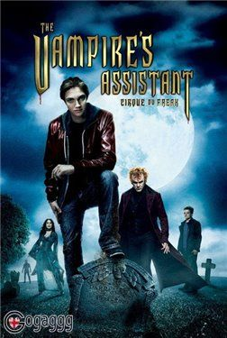 Cirque du Freak: The Vampire's Assistant | ერთი ვამპირის ისტორია (ქართულად)