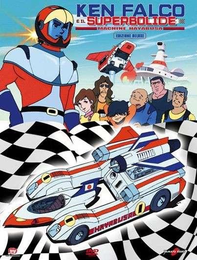 Ken Falco e Il Superbolide (1976) 4 DVD9 ITA JAP Sub ITA