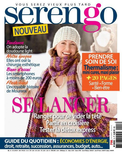 Serengo 3 - Janvier 2016